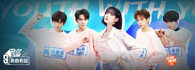 iQIYI's Reality Show Youth With You Season 3 Becomes Global Hit, Topping Twitter Trending Lists in Multiple Countries
