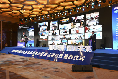 """On April 23, the """"Scene the Future with Scenarios"""" Shenyang City Opportunity Scenario List Release and Key Project Signing Ceremony on Cloud was held."""