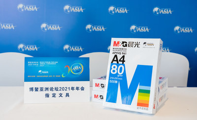 China leading stationery giant M&G was designated as official partner of BFA 2021