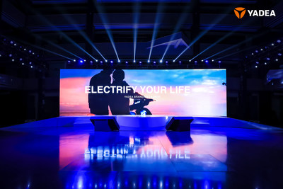 "Global leading electric two-wheel vehicle brand, Yadea held a global press conference themed ""electrify your life"" on April 15. (PRNewsfoto/YADEA)"