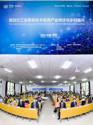 The first session of the Fourth Industrial Revolution Promotes Industry Support and Rural Revitalization empowerment training program jointly organized by UNIDO ITPO Beijing and Tencent Group in Lingshou County, Hebei