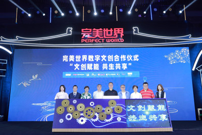 Perfect World reaches strategic cooperation with enterprises and institutions.