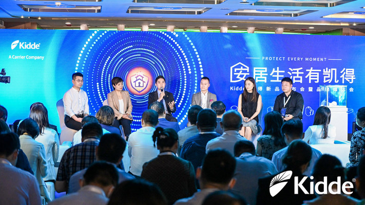 Kidde MOON media event in Shanghai, China, on September 29, 2021
