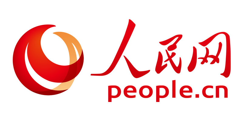 (PRNewsfoto/People's Daily Online)